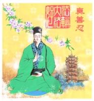Tang Dynasty fantasy, Comic Art