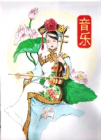 Erhu player, Comic Art