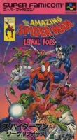 MARK BAGLEY THE AMAZING SPIDERMAN LETHAL FOES COVER (GREEN GOBLIN/VENOM/CARNAGE/DOC OCK, ETC) Comic Art