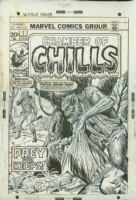 Chamber Of Chills #7 Cover (Marvel, 1973) by Ron Wilson & Jack Abel Comic Art