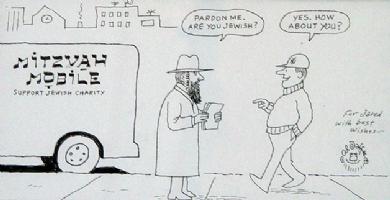 Mitzvah Mobile Comic Art