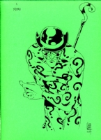 The Riddler Comic Art