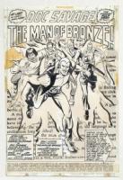Ross Andru Doc Savage 1 splash Comic Art